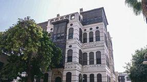 متحف بيت نصيف