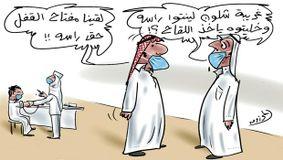 عبدالله المرزوق- الجزيرة