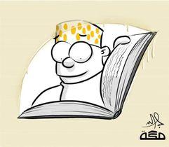 عبدالله جابر- مكة