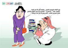أحمد المغلوث