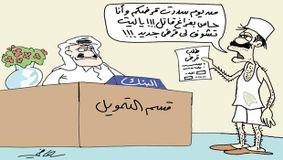 عبدالرحمن هاجد-الجزيرة