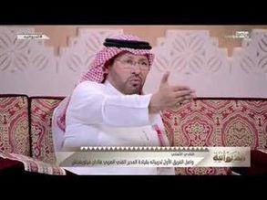 اللواء خالد الزيد