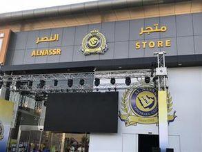 34003304920d2 متجر النصر بعد غناء