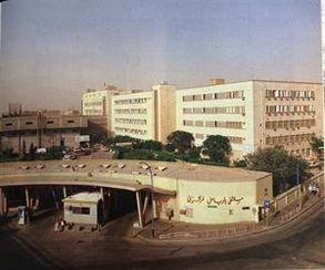 اخبار ساخنة مستشفى الشميسي صفحة 1