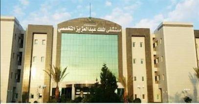 اخبار ساخنة مستشفى الملك عبدالعزيز التخصصي صفحة 1