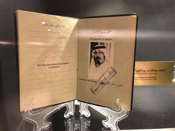 جواز الملك عبد الله بن عبد العزيز صدر عام 1389هـ