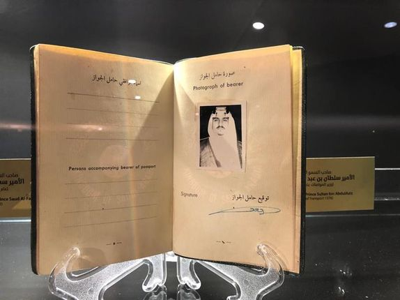 جواز الأمير سلطان بن عبد العزيز صدر عام 1376هـ
