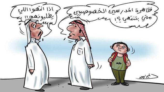 عبدالله المرزوق - الجزيرة
