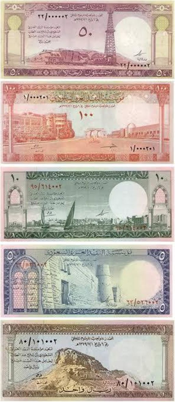 أخبار 24 بالصور تعرف على نماذج العملات التي تم إصدارها منذ تأسيس المملكة