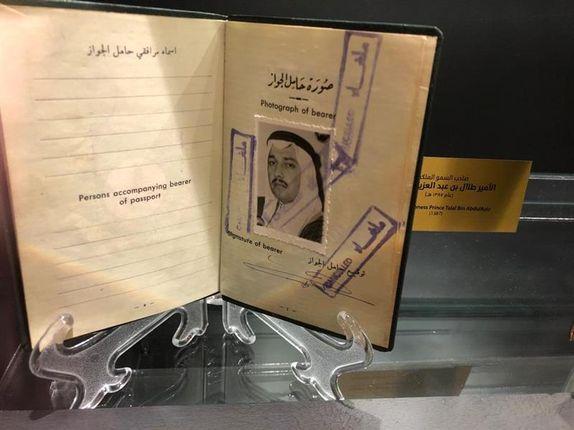 جواز الأمير طلال بن عبد العزيز صدر عام 1387هـ