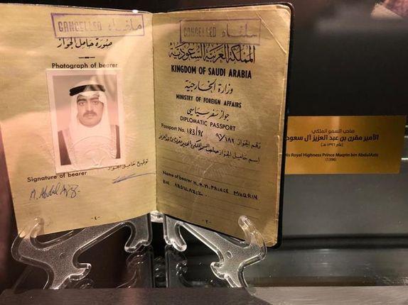 جواز الأمير مقرن بن عبد العزيز صدر عام 1396هـ