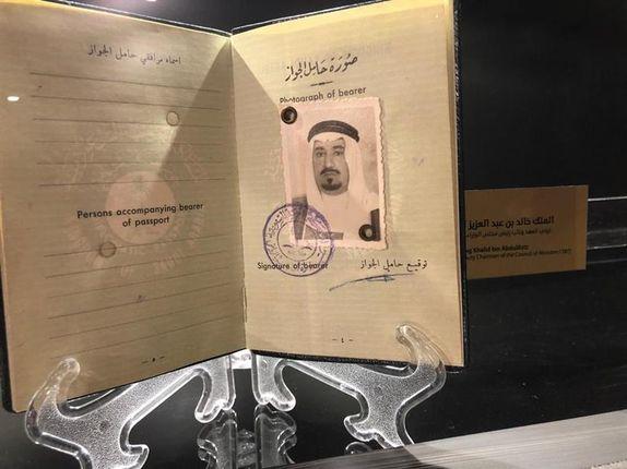 جواز الملك خالد بن عبد العزيز صدر عام 1378هـ