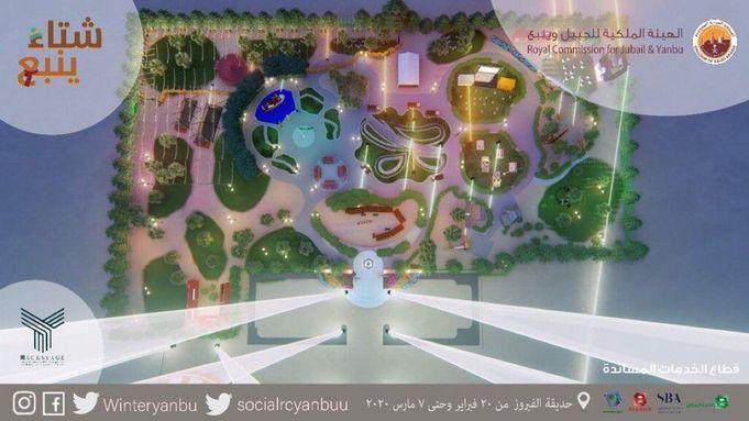 أخبار 24 أبرز فعاليات المملكة خلال عطلة نهاية الأسبوع