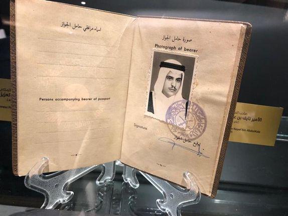 جواز الأمير نايف بن عبد العزيز