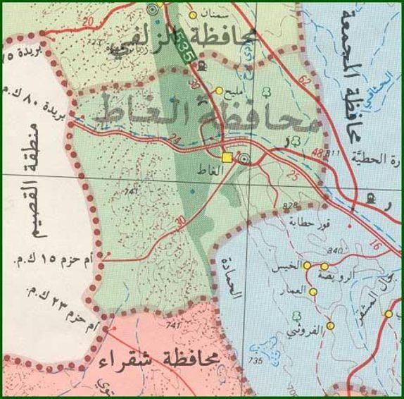 محافظة الغاط
