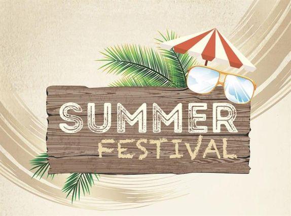 مهرجان صيف بريدة
