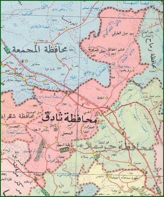 محافظة ثادق