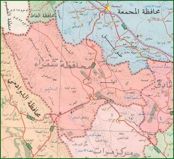 محافظة شقراء