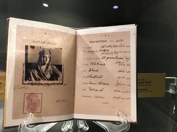 جواز الملك فيصل بن عبد العزيز صدر عام 1345هـ